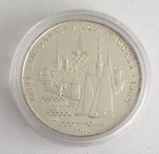 Silber Münze Stadtansicht von Talinn 5 Rubel Olympiade 1980 Moskau Moscow