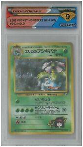 2000 Pokémon Pocket Monsters Gym JPN ERIKA'S VENUSAUR #003 Holo💎 DSG 9