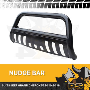 """Jeep Grand Cherokee 2010-2018 Nudge Bar 3"""" Black Coated Grille Guard"""