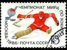 RUSSIA VINTAGE POSTAGE STAMP ICE HOCKEY GOALIE PHOTO ART PRINT POSTER BMP1786A