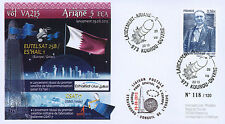 """VA215L-T2 FDC KOUROU """"ARIANE 5 ECA Rocket - Flight 215 / ES'HAIL, Qatar"""" 2013"""