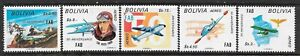 BOLIVIA Sc C331-35 NH issue of 1974 - AVIATION