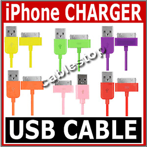 USB 2.0 Data Sync Mains Charger Cable for iPhone  iPad iPod 3G 4 4s Cover Case