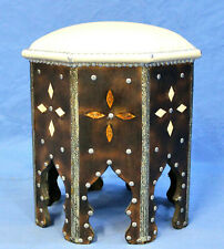 Moroccan Vanity Stool Cream Leather Top Tabouret Seat Brown Wood Home Decor