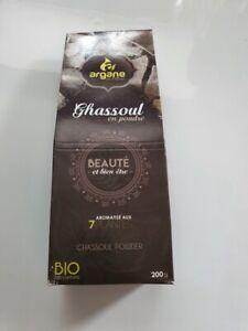 Vegan Moroccan Ghassoul Rhassoul Clay Powder for Face Mask Skin or Hair 200g