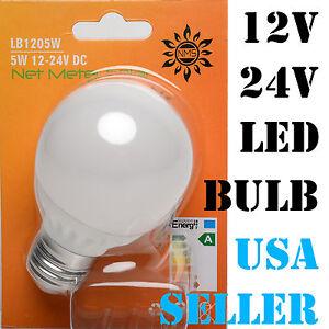 12V 24V DC 5W E27 Base Cool Pure White Day Light LED Light Bulb RV Boat Solar