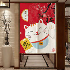 Noren Doorway Curtain JAPANESE LUCKY Fortune CAT Room Divider Blind Tapestry