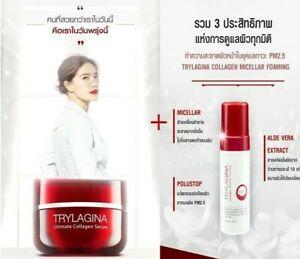 TRYLAGINA 10X Ultimate Collagen Serum + Foam Moisturizing Whitening Anti-Wrinkle