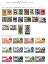 Palestine stamps 1953 Collection of 31 stamps MLH VF