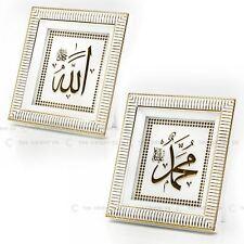 Alá & Muhammad nombres Dorado Blanco islámica colgante de pared Conjunto de marco 18x20 cm De Regalo