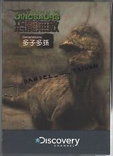 Discovery Channel: Clash of the Dinosaurs - Generations TAIWAN DVD ENGLISH