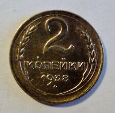 UDSSR / CCCP 2 Kopeken 1938 - Sowjetunion - vz+ / xf+ erhalten