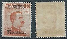 1918-19 UFFICIO POSTALI IN CINA TIENTSIN EFFIGIE 8 SU 20 CENT MNH ** - W008