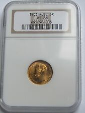 Superb Grade Russia 1903 AP Gold 5 Roubles NGC Certified MS66.