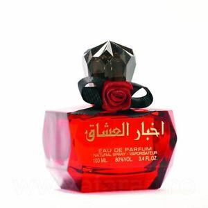 Akhbar Al Ushaq 100ml EDP Perfume Spray by Ard al Zaafaran **NO FAKE OR COPY**