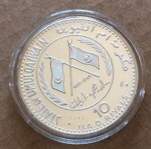 1970 Emirates UAE Umm Al Quwain 10 Riyals 1000 Dirhams Silver Coin Abu Simbel