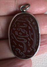 Vintage Ethnic Silver Mounted Carnelian Pendant, Engraved Arabic ? Script