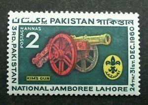 [SJ] 3rd Pakistan Boy Scouts National Jamboree 1960 Scouting (stamp) MNH *recess