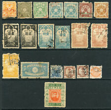 JAPAN TELEGRAPH AND REVENUE STAMPS