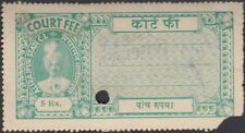 INDIA ALI RAJPUR STATE 5 Rs RARE CF REVENUE, TYPE-7