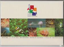 HONG KONG MNH PRESENTATION PACK 2001 VISIT HONG KONG SHEET 4 SG MS1037