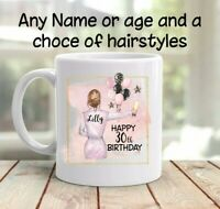 Personalised birthday girl character Mug Cup gift 18th 21st 30th 40th any age