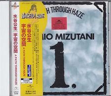 KIMIO MIZUTANI - a path through haze CD japan edition