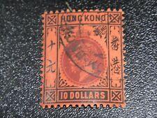 HONG KONG 1912 Sc#124 $10 King George V Definitives Key Stamp Postal Used