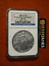 2006 W BURNISHED SILVER EAGLE NGC MS69 FROM 20TH ANNIVERSARY SET BLUE LABEL