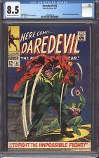 DAREDEVIL #32 (1967) CGC 8.5 VF+ / Stan Lee / Cobra & Mr Hyde appearance!