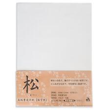 Blanc de calligraphie japonaise papier de riz