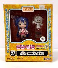 Nendoroid Lucky Star Izumi Konata Figure Comptiq ver. Good Smile Company