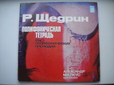 A. Malkus - piano, Shchedrin: Poliphonic Books LP
