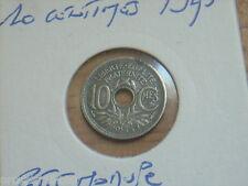 10 centimes 1945 petit module.