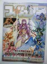 SAINT SEIYA 2013 JAPAN MAGAZINE FIGURE CLOTH MYTH 10TH ANNIVERSARY SHINGO ARAKI