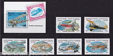 Cambodia - 1996 Biplanes - U/M - SG 1545-1550 + MS1551