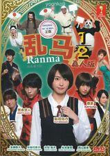 Ranma ½ Live Action Movie (2011) _ English Sub _ DVD _ Region 0 _ Yui Aragaki