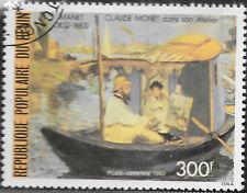 BENIN 1982 AIR EDOUARD MANET ART ANNIV SG#876 COMPLETE SET USED SET 2386
