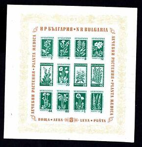 Bulgaria 1953 mini sheet of stamps Mi#877 u MH