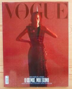 VOGUE GREECE #6 OCTOBER 2019 RARE GREEK COVER 1 JULIA HAFSTROM BY DIONISIS ANDRI