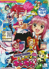 ANIME DVD SHUGO CHARA! Sea 1~3 Chara + Doki + Party Vol.1-127 End + FREE ANIME