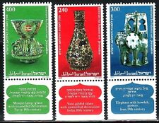 ISRAEL 1978 718/20 ARTE ISLAMICO JERUSALEM 3v.