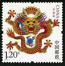 China 2012-1 Zodiac 3rd Series Dragon 三轮龙 stamp 1v MNH (Fluorescence code) 带荧光码