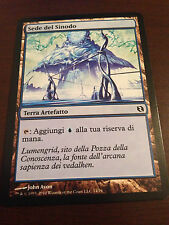 Magic the Gathering SEAT OF THE SYNOD Duel Deck Elspeth vs Tezzeret ITALIAN many