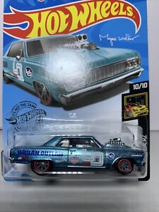 Hot Wheels 64 Chevy Chevelle SS Super Treasure Hunt NEW/SEALED VHTF