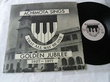ACHIMOTA SCHOOL CHORAL GROUP - Achimota Sings That All Be One Golden Jubilee