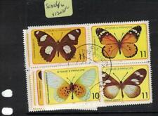 Sao Tome & Principe Butterfly SC 504-6 VFU (3eqk)