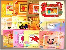 Taiwan RO China, 2004, 2005  to 2016 complete 12  MS  Zodiac