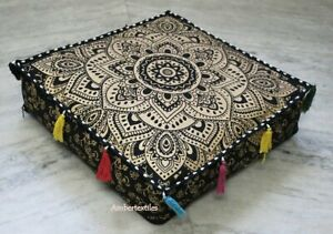 18X18X4 Decorative Cushion Cover Foot Stool Pouf Ottoman Covers Black Golden