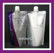 SHISEIDO Straightener Cream EX1 EX2 very resistant to resistant hair perm